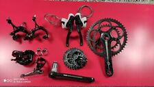 Gruppo completo campagnolo SUPER RECORD group set 11 speed  11v Superrecord