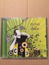 My Story - Nusrat Fateh Ali Khan Kamaal Adnan Sami Bollywood Rare Remix CD