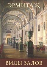Lot 16 Modern Postcards Hermitage Interiors Petersburg Russian English Museum