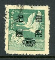 Free China 1951 Taiwan $10.00 Geese 2nd Issue VFU X990