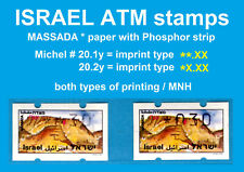 Israel ATM MASSADA * with PH * both imprint types xx30 / x030 MNH * Klussendorf