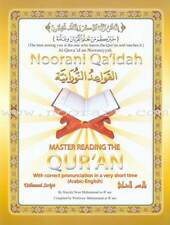 "Noorani Qa'idah: Master Reading the Qur'an (Arabic & English, Size (8.5"" x 11""))"