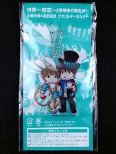 Sekai Ichi Hatsukoi Ritsu & Masamune Acrylic Key Chain animate Limited Yaoi BL