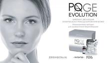 PROMOITALIA PQ Age Peeling for Lifting & Revitalization - 1vial x 3ml