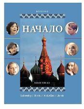 Listening Comprehension Audio CD Program to Accompany - Hayajio Bk. 1 by...