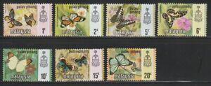 Malaysia-Penang   1971   Sc #  74-80   Butterflies   VLH   (55847)