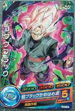 Dragon Ball Heroes V-Jump No. GDPJ-32