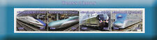 Congo 2017 CTO Japanese Trains from Japan 4v M/S Railways Rail Stamps