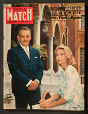 'PARIS-MATCH' FRENCH VINTAGE MAGAZINE GRACE KELLY COVER 10 OCTOBER 1959