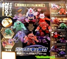 Bandai SD Gundam Next The Art of Gundam Osaka Limited Gashapon Set (Clear Ver.)