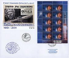 """Maxi FDC KAZAKHSTAN """"GAGARINE - VOSTOK-1 - 50 ans 1er Homme dans l'Espace"""" 2011"""