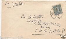 CHINA  Stamp cover Dr Sun Yat Sen to England Via Serbia HPS