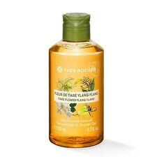 Yves Rocher Tiara flower & Ilang-Ylang Shower Gel 200ml 6,7 fl oz 42038