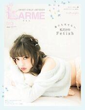 LARME 013 Japan Girly Cute Kawaii Fashion Magazine Risa Nakamura Mai Shiraishi
