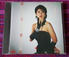 Sally Yeh ( 葉蒨文 ) ~ 甜言蜜言 ( Made in Japan )  ( 11A1 ***** ) Cd