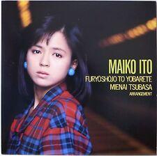 MAIKO ITO / FURYOSHOJO TO YOBARETE / POPS / CBS SONY JAPAN 45RPM