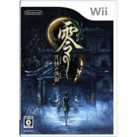 Used Nintendo Wii Zero Tsukihami No Kamen Gesshoku