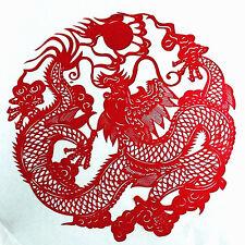 Chinese Folk Art Hand Made Paper Cut - Dragon AE594
