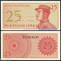 INDONESIA 25 Sen 1964 Pick 93 SC  / UNC