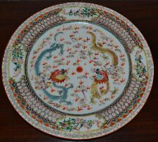 Old or Antique Chinese Famille Rose Dragon Flaming Pearl ~10-1/8 In Plate As Is