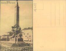 MILANO - MONUMENTO DELLE CINQUE GIORNATE    (rif.fg.11488)