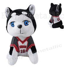 """Kuroko No Basuke Tetsuya 2 SEIRIN Dog 20cm/8"""" Soft Plush Doll Toy Size S"""