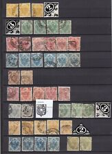 Bosnia Herz - year  1879/95 - Mich doppeladler collection- used