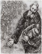 "Amazing MARC CHAGALL 1956 Antique Print ""Joshua the Spiritual Leader"" Framed COA"