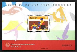 Macau, China 1996 Atlanta Olympic S/S Boxing 亞特蘭大奧運會