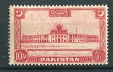 Pakistan 1949-53 10a scarlet SG50 MNH