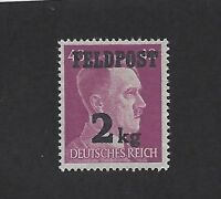 MNH Postage stamp / WWII Germany / 2Kg Overprint / 1944 Military / Adolph Hitler
