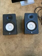 Yamaha HS5 Powered Studio Monitor - Black (Pair)