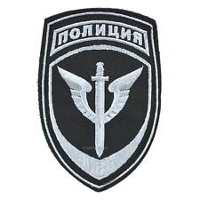 Russian Spetsnaz Sobr Special Forces Patch on the Sleeve