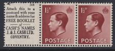 GB EVIII MINT 1936 1½d advertising pane CASH wmk inverted MNH