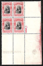 1911 Bulgaria ERROR, Ferdinand, royalty,Mi.79b, discolored, Block of 4, MNH**RRR