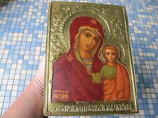 magnifique ancienne icone russe grecque peinte. icon russian. vers 1900?