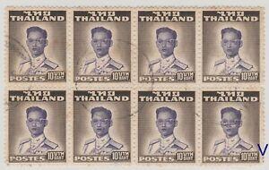 Siam Thailand King Rama IX 2nd Definitive Issue Block of 8 Registration Mark