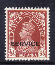 INDIA George VI 1938 SG0132 1/2as red-brown opt 'SERVICE' lightly m/m cat £17