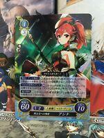 Fire Emblem 0 Cipher Card Game Booster Part 6 Effie Elfi B06-066R
