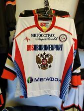 TARATUKHIN #23 - RUSSIA TEAM 2008 PRO ICE HOCKEY JERSEY LUTCH