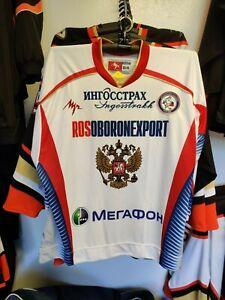 VOROBIEV #6 - RUSSIA TEAM 2008 PRO ICE HOCKEY JERSEY LUTCH
