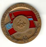 Tbilisi  60 year of Soviet Georgia Republic Table Medal m.berdzenishvili artwork