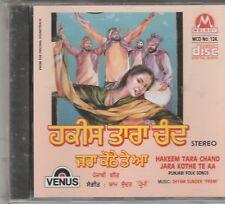 Hakeem tara Chand Jara Kothe te aa - Punjabi folk Songs By sukhwinder   [Cd]