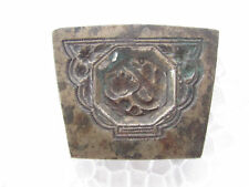 Old Brass/Bell Metal Jewellery Making Stamp With Flower