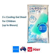 KOBAYASHI Cooling Gel Sheet Fever Relief For Children Adults 5pcs Up to 8hours