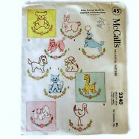 Vintage 1959  McCalls Transfer Pattern 2340 Baby Animal Motifs For Embroidery