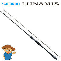 Shimano LUNAMIS B86ML Medium Light fishing baitcasting rod 2020 model