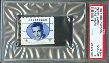 1947 Hollywood Star Stamps #P244 PERRY COMO Chesterfield Supper Club PSA 8 NM-MT