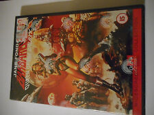 BARBARELLA QUEEN OF THE GALAXY DVD