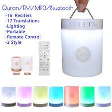 Quran Touch Lamp Speaker Islamic Portable Azan Muslim Player W/ 8GB Memory Card